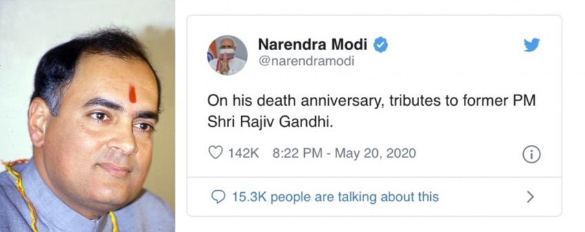 Rajiv Gandhi: A false god of secularists and liberals
