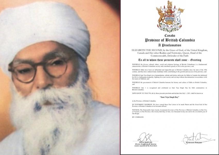 BC proclaims Sant Teja Singh Day