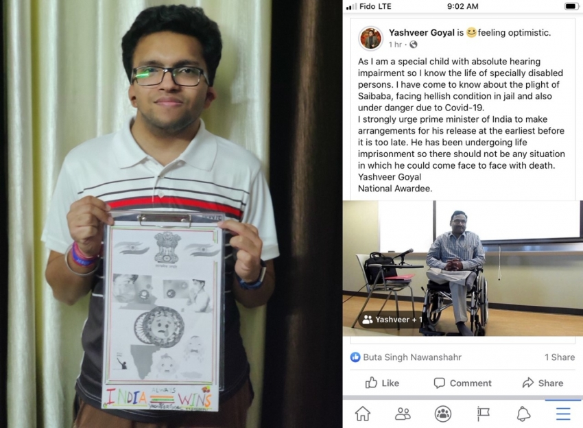 Award winning Punjabi boy with a hearing disability raises voice for Saibaba