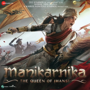 Manikarnika challenges the Eurocentric approach to India's freedom movement