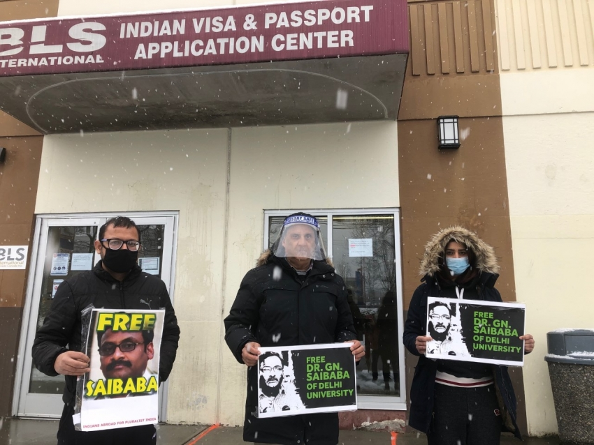 When will Canada speak out for beautiful minds that remain behind bars in the world's so called largest democracy?