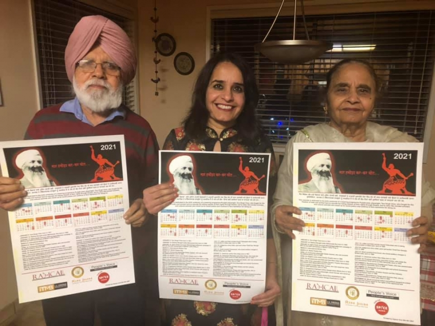 Calendar dedicated to Comrade Tera Singh Chan released